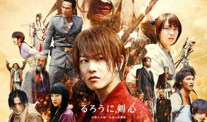 """Rurouni Kenshin: Kyoto Inferno"" (Photo courtesy of Warner Bros.)"